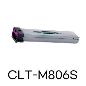 CLT-M806S 빨강 SL-X7400LX SL-X7600LX 재생토너 호환