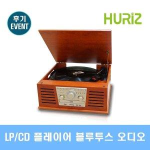 턴테이블 LP플레이어 블루투스 스피커 HR-TS100 EVENT