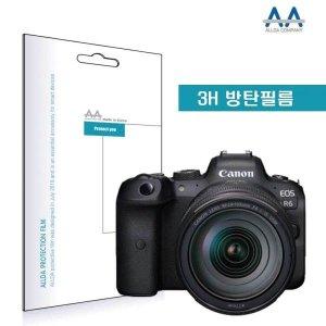 카메라보호필름 캐논 EOS R6 호환용 방탄필름 3H필름