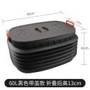 대용량 접이식 세차바스켓 버킷 자바라바구니-60L커버