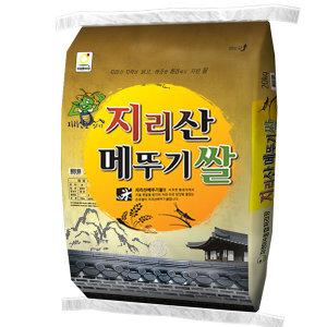 지리산메뚜기쌀 백미20kg/쌀20kg 2021년/햅쌀출시