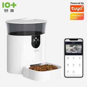 정식수입 IoT 원격제어 강아지사료 스마트 자동급식기