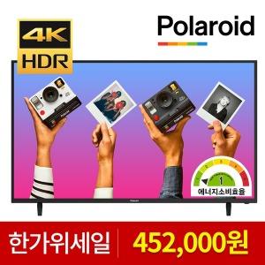 139cm POL55U UHD TV 무결점 HDR10 / USB 4K재생