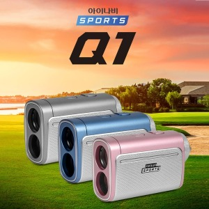 아이나비 스포츠 Q1 골프거리측정기
