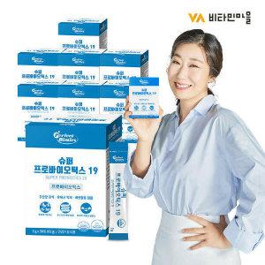 (현대Hmall)퍼펙트바이오틱스 슈퍼 프로바이오틱스 19 특허 생유산균 8개월분