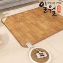 일월 나노륨 온돌마루 전기 카페트매트/중형 직영몰