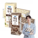 매일두유 99.9 24팩+초콜릿 190ml 24팩