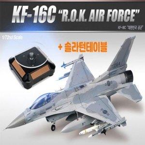 특판 한국 공군 KF-16C 파이팅팰콘 전투기 모형 파이
