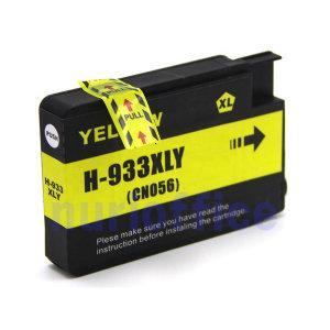 933XL 노랑/대용량 호환잉크 933XL HP6600 7110 7612