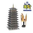 입체퍼즐 : 신라 금관과 황룡사 구층 목탑