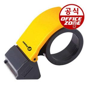 프린텍 테이프 커터기 TD48 박스테이프 디스펜서