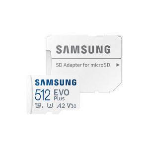 삼성 공식인증 마이크로SD EVO Plus 512GB MB-MC512KA