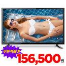 69cm TV UHD LED 4K 티브이 티비 모니터