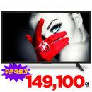81cm TV HD 티비 중소기업 텔레비전 LED TV 1등급 DI