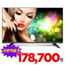 81cm TV LED 텔레비젼 중소기업 TV 모니터 FullHD