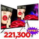 101cm TV LED 티비 중소기업 TV 모니터 FullHD