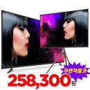 109cm TV UHD 4K 티비 텔레비젼 TV 모니터 1등급 DI