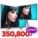 124cm TV UHD 4K 텔레비전 LED TV 모니터 LG 패널