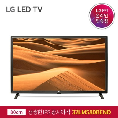 [LG전자] LG LED TV 32LM580BEND 80cm 스탠드형