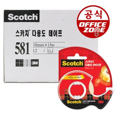 [오피스존] 3M 스카치 다용도 테이프 581 18mmX15m 1갑 12개입