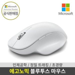 마이크로소프트 에고노믹 블루투스 무선마우스 그레이