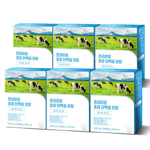 퍼펙토 프리미엄 초유 단백질 분말 (30포) 4+2박스