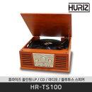 휴라이즈 HR-TS100 블루투스 턴테이블 / 공식 판매점