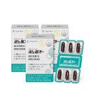 알티지 세노메가 루테인 비타민D 3박스/혈행눈뼈
