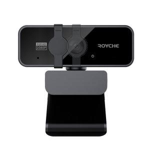 가성비좋은 웹캠 로이체 RPC-20F 삼각대 렌즈커버포함