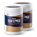후디스 초유단백질 2개 (전용 스푼)