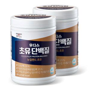 후디스 초유단백질 2개