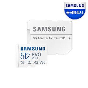 마이크로SD카드 EVO PLUS 512GB 기가 MB-MC512KA/KR