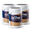 후디스 초유단백질 3개