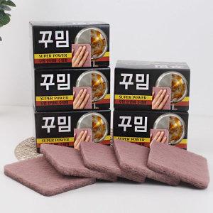 탄냄비수세미 / 찌든때수세미 5개