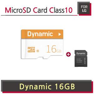 FORLG 마이크로 SD카드 UHC MICRO SDHC CLASS10  16GB