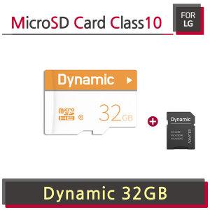 FORLG 마이크로 SD카드 UHC MICRO SDHC CLASS10  32GB