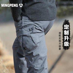 정품 Archon Thunder Tactical Pants Multi-pocket Sl