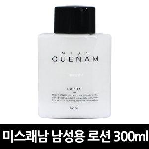 쾌남 엑스퍼트 로션 300ml x 1개 / 에멀젼 목욕 비품