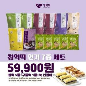 강추   맛있는 떡    창억떡 인기 7종 세트