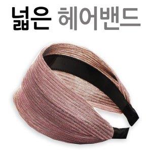 (E은회색) 주름레이스 헤어밴드 넓은스타일머리띠 두