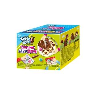 엄마아빠 다같이 얼초해 /얼초/초콜렛만들기