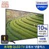 인증점 삼성 QLED TV 214cm KQ85QA65AFXKR 스탠드