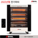 신일 SEH-F3200CBH 전기히터/원적외선카본히터/난방기