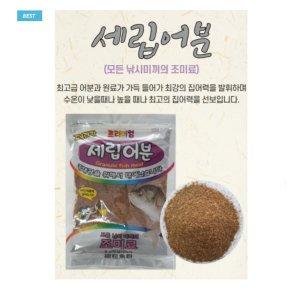 페리칸 세립어분 떡밥 붕어 집어제 민물떡밥