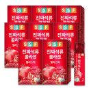진짜 석류 콜라겐 젤리 스틱 8박스(120포) 석류즙