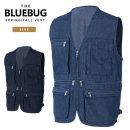 블루버그 남자청조끼 가을 등산조끼 작업복 작업조끼