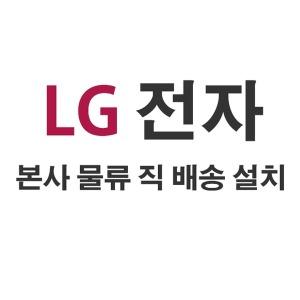 LG전자 LG FHD 27인치 모니터 27MN430HW LG 물류 발송