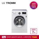 LG 트롬 드럼세탁기 9KG 화이트 F9WK