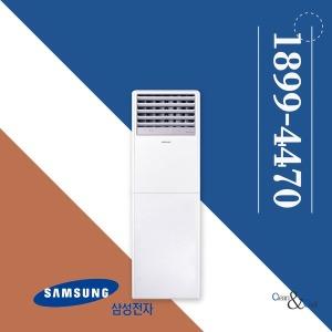 삼성전자 스탠드 에어컨 36평 매장용 냉난방기 (AP130RAPPBH1S)