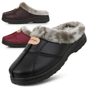 따뜻한 남녀 털슬리퍼 겨울슬리퍼 방한화 방한신발